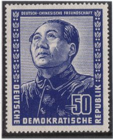 DDR-Briefmarke_1951_Mao_Zedong_50Pf